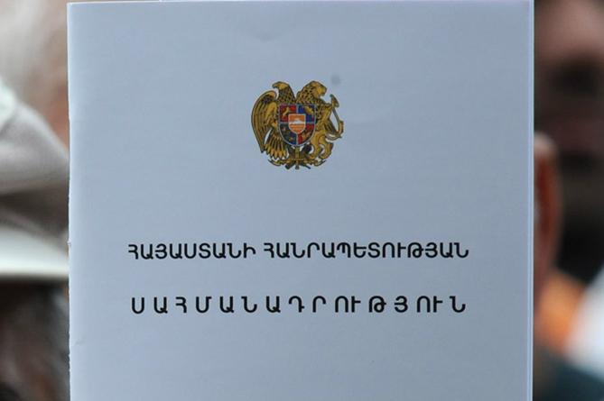 Photo of НС Армении принял скандальный законопроект по референдуму