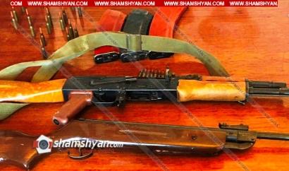 Photo of Գեղարքունիքի մարզում աղմկահարույց քրեական գործի շրջանակում հայտնաբերվել է զենք-զինամթերք, այդ թվում՝ ինքնաձիգ