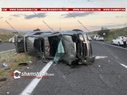 Photo of Խոշոր ավտովթար Կոտայքի մարզում. բախվել են Mercedes-ը, BMW-ն, Nissan-ը. վերջինս կողաշրջվել է. կան վիրավորներ