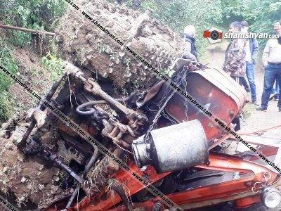 Photo of Ողբերգական դեպք Տավուշի մարզում. տրակտորը շրջվել է. զինծառայող եղբայրներից մեկը մահացել է, մյուսը` վիրավորվել
