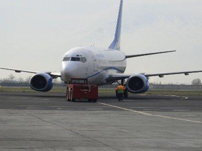 Photo of «Արմենիա» ավիաընկերությունը հատուկ չվերթով Լիոնից Երևան է տեղափոխել 70 ուղեւորի