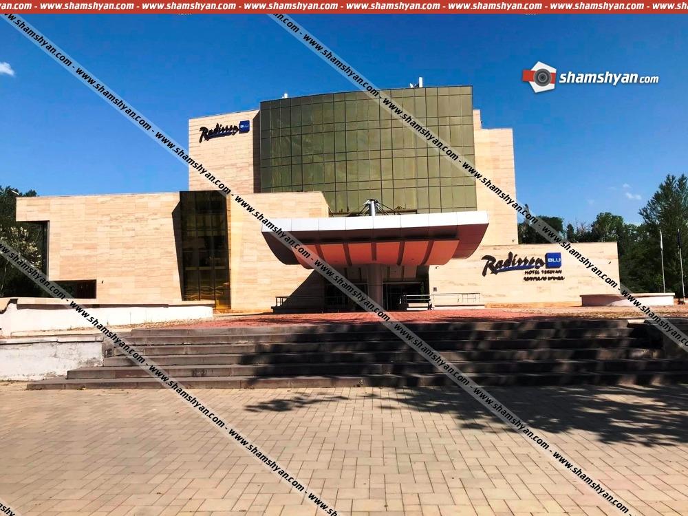 Photo of Արտակարգ դեպք Երևանում. «Հաղթանակ» զբոսայգու հարևանությամբ գտնվող «Ռեդիսոն Բլու» հյուրանոցային համալիրի մոտ հայտնաբերվել է անձը չպարզված տղամարդու դի