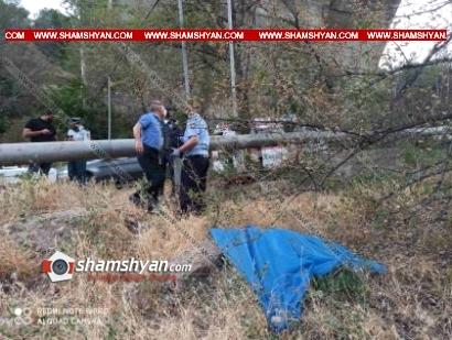 Photo of Ինքնասպանություն Երևանում. երիտասարդ տղան Կիևյան կամրջից իրեն ցած է նետել
