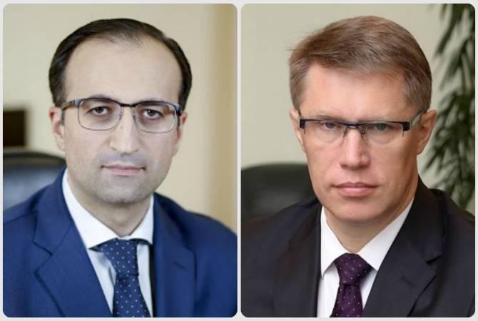 Photo of Հայաստանի և ՌԴ-ի առողջապահության նախարարները քննարկել են COVID-19-ի հետ կապված իրավիճակը