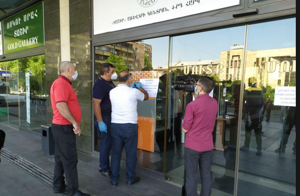 Photo of Крупный торговый центр временно закрыт в Ереване из-за несоблюдения «антикоронавирусной» безопасности
