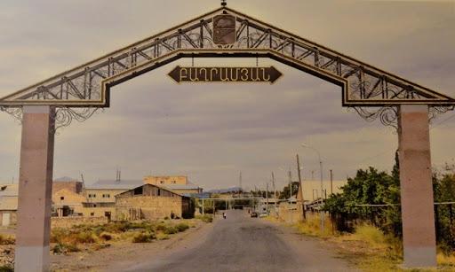 Photo of Բաղրամյան համայնքին պատճառվել է 64մլն. դրամի վնաս. մեղադրանք է առաջադրվել համայնքի ղեկավարին
