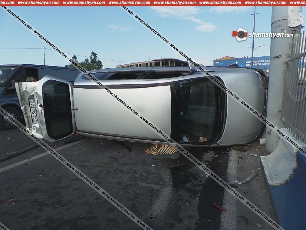 Photo of Խոշոր ավտովթար Երևանում. մեքենաներից մեկը կողաշրջվել է. կա վիրավոր