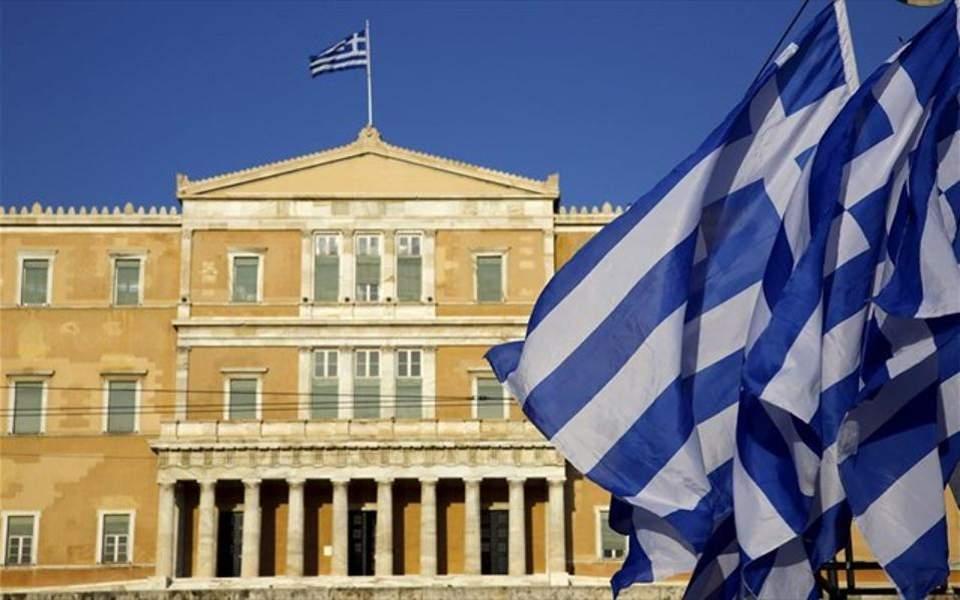 Photo of Հունաստանի խորհրդարանը վավերացրեց ՀՀ-ԵՄ համապարփակ և ընդլայնված գործընկերության համաձայնագիրը