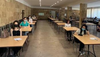Photo of «Հայոց լեզու և հայ գրականություն», «Կենսաբանություն», «Ֆիզիկա» առարկաների քննության պատասխանները
