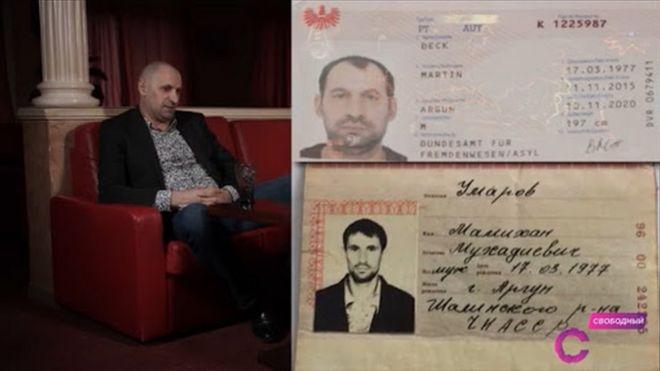 Photo of Сотрудничал со спецслужбами Украины, оскорбил Кадырова. Что известно об убитом в Австрии чеченце