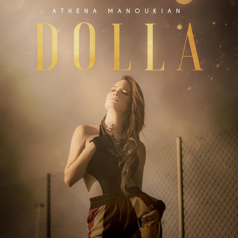 Photo of Աթենա Մանուկյանը ներկայացրել է իր նոր երգի տեսահոլովակը
