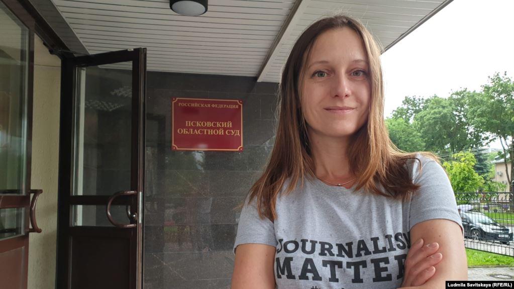 Photo of Прокуратура требует 6 лет колонии для журналистки Прокопьевой. Ее обвиняют в оправдании терроризма