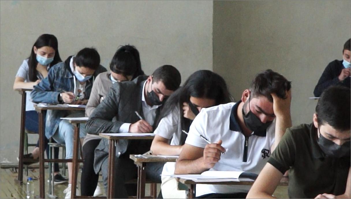 Photo of Մաթեմատիկայի քննության արդյունքներն օնլայն չեն հրապարակվի