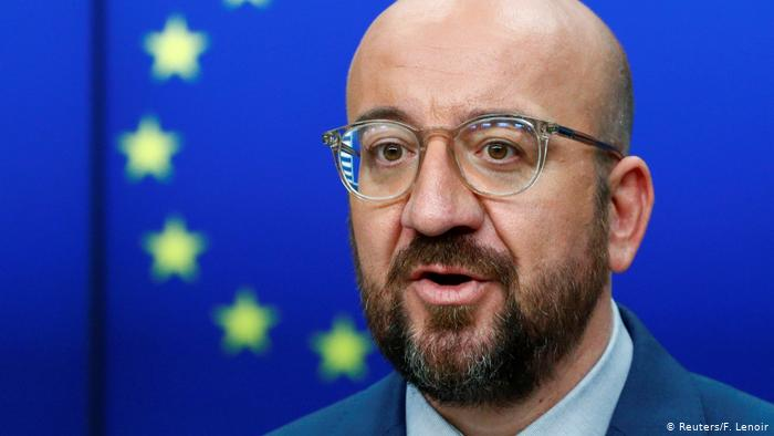 Photo of Объем следующего бюджета Евросоюза может составить 1,074 трлн евро