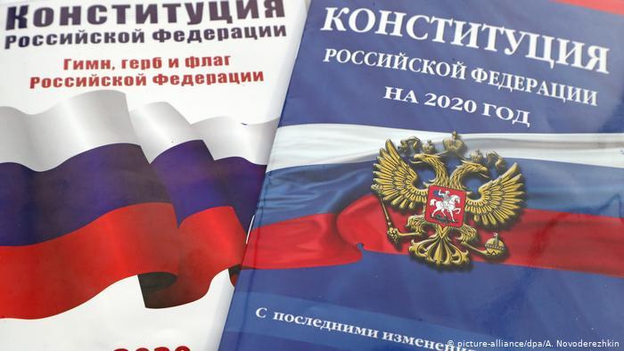 Photo of Поправки к Конституции России вступили в силу