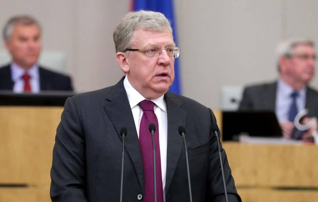 Photo of Кудрин считает, что российская экономика находится в застое