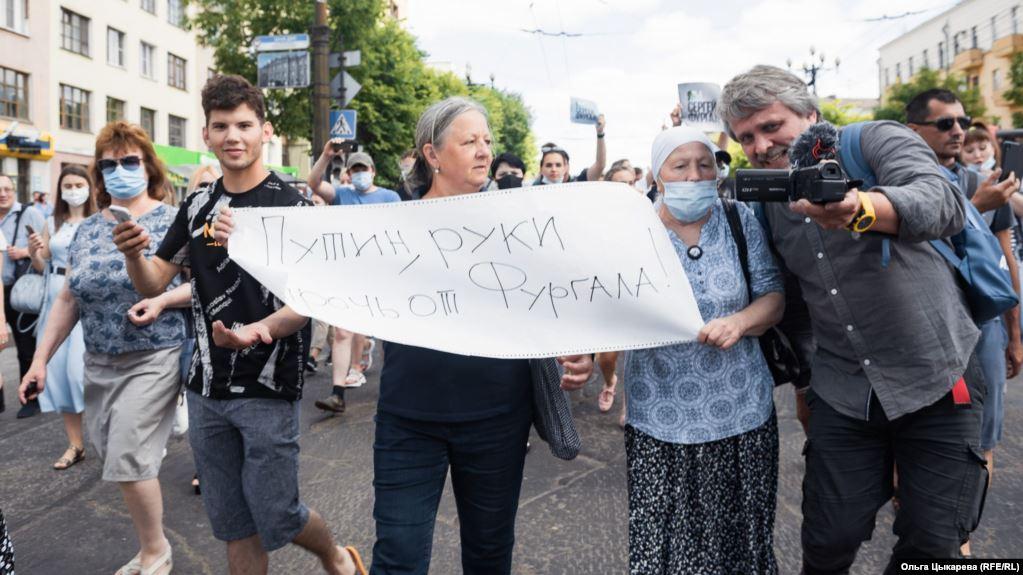 Photo of «У нас край бунтарский». В Хабаровске состоялся самый массовый в истории города митинг