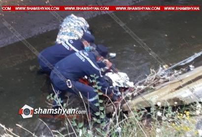 Photo of Արագածոտնի մարզի փրկարարները 9 ժամ որոնողական աշխատանքների արդյունքում կարողացել են հայտնաբերել 37-ամյա տղամարդու դին