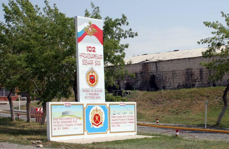 Photo of Расследованием причин смерти 20-летнего гражданина Российской Федерации С. Салихова занимается армянская сторона