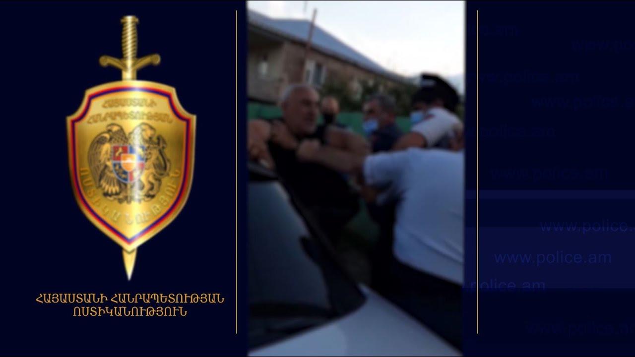 Photo of Տեսանյութ՝ ոստիկանության ծառայողների և քաղաքացիների միջև տեղի ունեցած միջադեպի կապակցությամբ