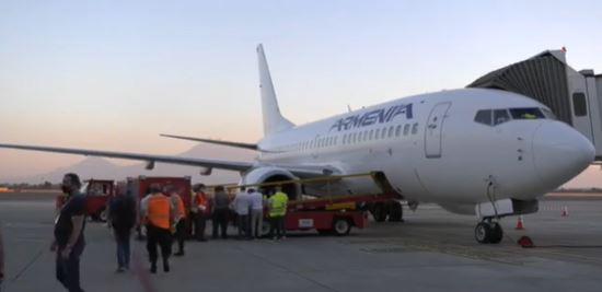 Photo of Բեյրութ է ուղարկվում առաջին ինքնաթիռ օգնությունը. ՈՒՂԻՂ