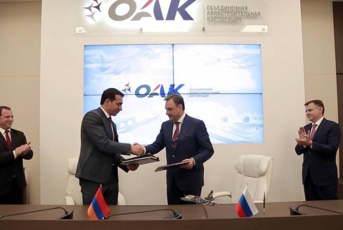 Photo of Подписан армяно-российский договор о модернизации Су-25
