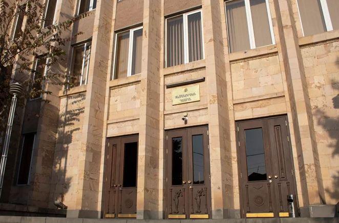 Photo of Кандидат правительства отказался становиться судьей КС Армении