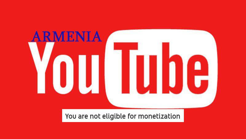 Photo of Ինչո՞ւ հայաստանցի բլոգերը չի կարող փող աշխատել Youtube-ում