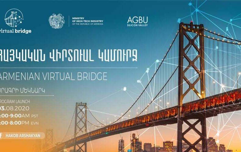 Photo of Մեկնարկում է ամենամասշտաբային նախագիծը՝ «Վիրտուալ կամուրջը»․ Հակոբ Արշակյան
