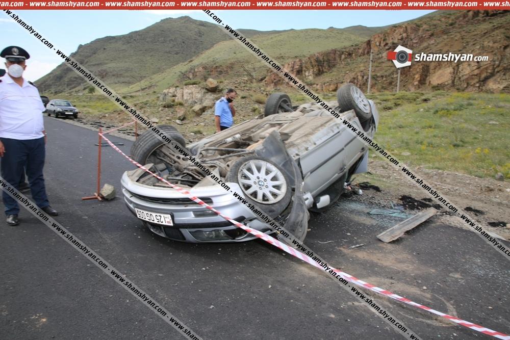 Photo of Գեղարքունիքի մարզում տեղի ունեցած ողբերգական ավտովթարի հետեւանքով մահացածը զորամասի հրամանատար է