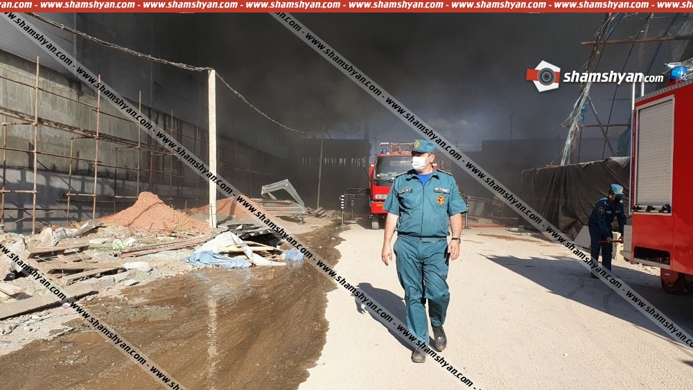 Photo of Խոշոր հրդեհ Երևանում. «Արմենիա Մոլիբդեն Փրոդաքշն» ՍՊԸ-ի պահեստային հատվածում առաջացած կրակն ու ծուխը տեսանելի է մի քանի կիլոմետրից