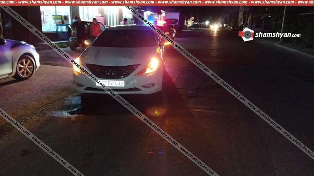 Photo of Տեսախցիկը արձանագրել է Արարատի մարզում Hyundai Sonata-ի կողմից հետիոտնին վրաերթի ենթարկելու պահը