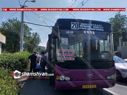 Photo of Մահվան ելքով վրաերթ Երևանում. թիվ 20 երթուղին սպասարկող 29-ամյա վարորդը ավտոբուսով վրաերթի է ենթարկել հետիոտնին. վերջինս հիվանդանոցում մահացել է