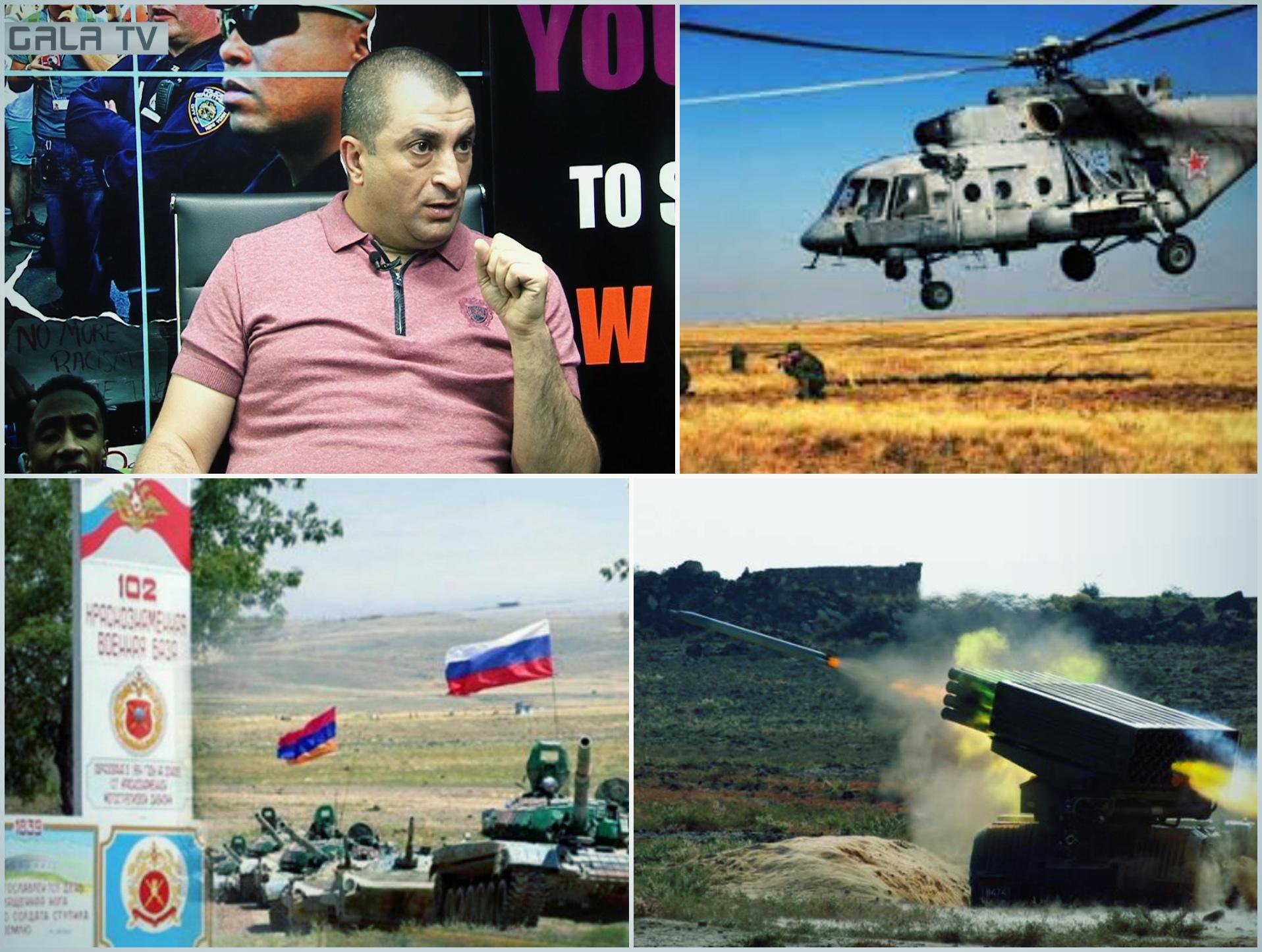 Photo of «Ռուսաստանը բացահայտ չի պաշտպանի Հայաստանին, որովհետեւ նույն րոպեին եւ՛ Բաքուն, եւ՛ Անկարան կսկսեն վայնասուն դնել.  աջակցությունը կլինի ստվերային»