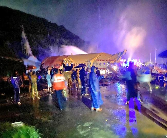 Photo of Հնդկաստանում Boeing-ի վթարի հետեւանքով զոհվածների թիվը հասել է 17-ի, վիրավորվել է 123 մարդ
