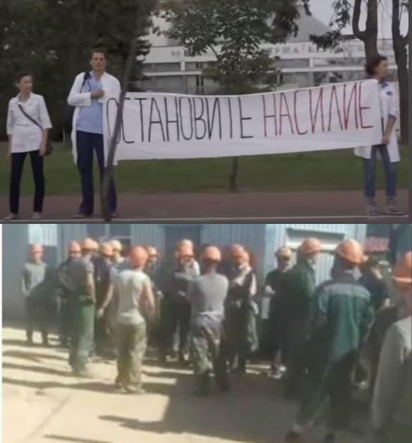 Photo of Բելառուսում ակցիաները շարունակվում են. բուժաշխատողներն ընդվզում են, սկսվել են գործադուլներ