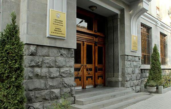Photo of ՀՀ դատախազությունը մշակել և ներկայացրել է օրենսդրական և ենթաօրենսդրական ակտերում փոփոխություններին, քրեաիրավական պրակտիկայի բարելավմանը միտված 16  առաջարկություն
