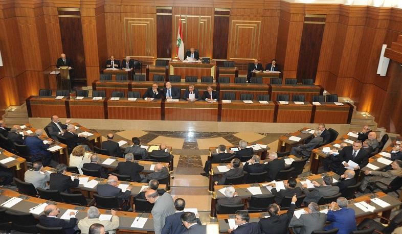 Photo of Լիբանանի կառավարությունը հրաժարական է տվել