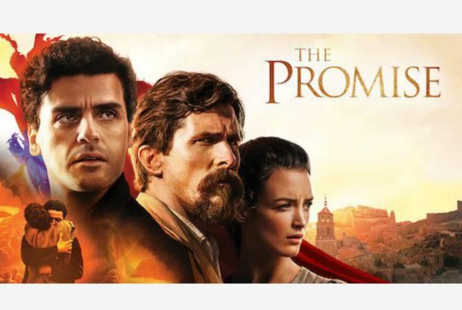"""Photo of Netflix приобрел авторские права на показ фильма """"Обещание"""""""