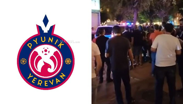 Photo of «Փյունիկ»-ի հայտարարությունը՝ ոստիկանների և ֆուտբոլիստների մասնակցությամբ սկանդալային միջադեպի մասին