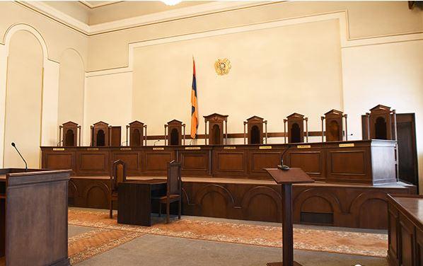 Photo of В Армении обсуждают концепцию формирования Верховного суда