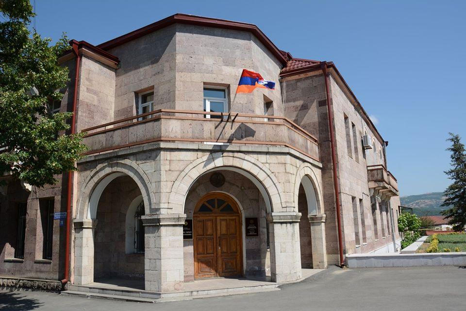 Photo of Заявление Министерства иностранных дел Республики Арцах