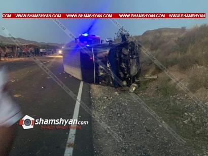Photo of Խոշոր ու ողբերգական ավտովթար-վրաերթ Արարատի մարզում. բախվել են Mercedes Sprinter-ը և BMW-ն, վերջինս վրաերթի է ենթարկել ձմեռուկ վաճառողին. կա 1 զոհ, 3 վիրավոր