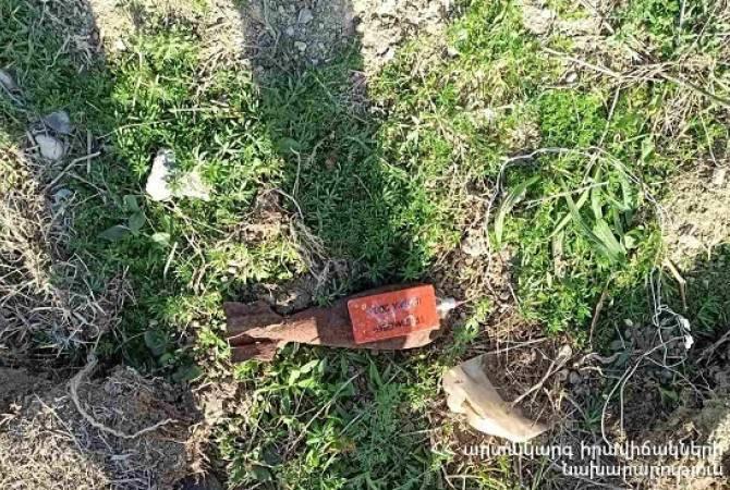 Photo of В Разданском водоканале обнаружен снаряд миномета типа ДЗХН-7