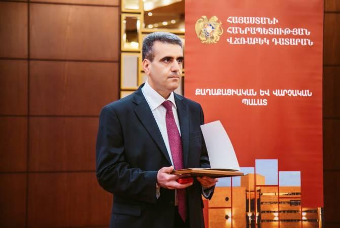 Photo of Երվանդ Խունդկարյանը հայտնել է Վճռաբեկ դատարանի նախագահի լիազորությունները վայր դնելու մասին