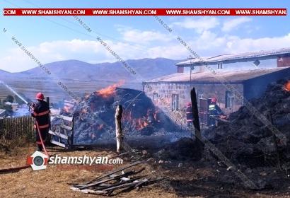 Photo of Խոշոր հրդեհ Լոռու մարզում. այրվել է 700 հակ անասնակեր