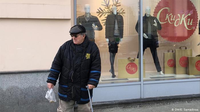 Photo of В России ожидается рекордное сокращение численности населения