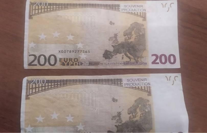 Photo of Երկու տղամարդ ու մեկ աղջիկ հուշանվեր եվրոներով գնումներ են արել