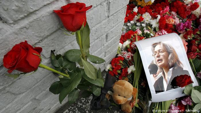 Photo of Правозащитники обеспокоены нападениями на издателей и журналистов в России