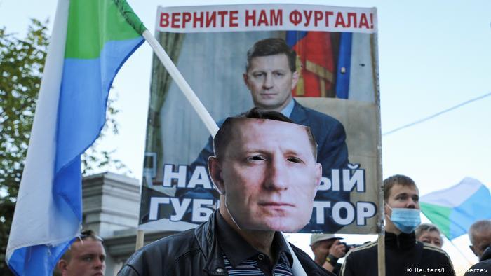 Photo of В Хабаровске прошла уже 11-я субботняя акция в поддержку Фургала